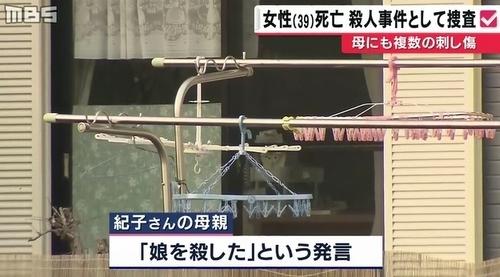 徳島県小松島市女性2人殺人致傷事件3.jpg