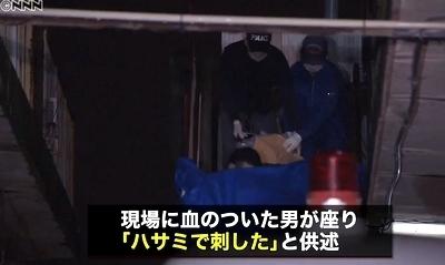 徳島県徳島市鮎喰町元妻惨殺事件2.jpg