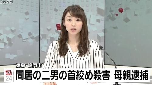 徳島県鳴門市母親が息子を殺害.jpg