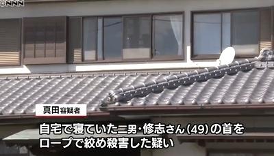 徳島県鳴門市母親が息子を殺害2.jpg