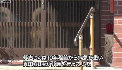 徳島県鳴門市母親が息子を殺害3.jpg