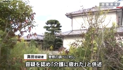 徳島県鳴門市母親が息子を殺害4.jpg