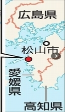 愛媛県乳児5遺体遺棄事件の場所.jpg