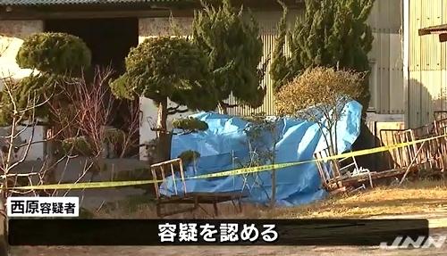 愛媛県今治市会社員女性殺人事件3.jpg