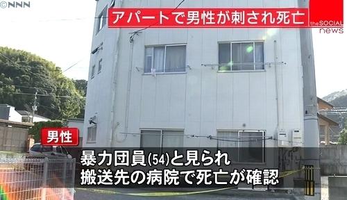 愛媛県宇和島市アパート男性殺人事件4.jpg