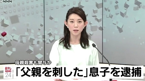 愛媛県新居浜市50代夫婦殺人事件で息子逮捕.jpg