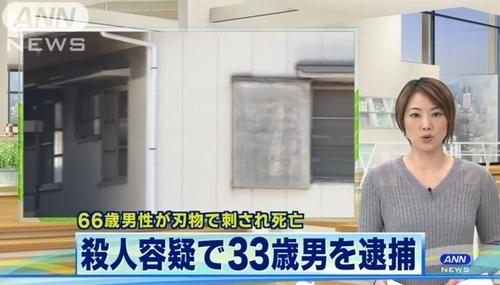 愛媛県松山市アパート男性殺人事件.jpg
