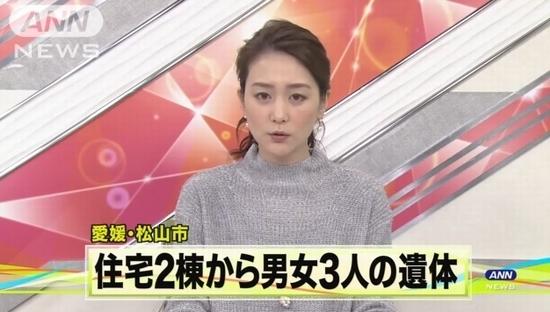 愛媛県松山市家族3人心中殺人.jpg