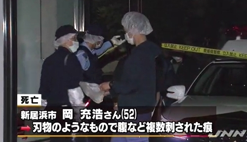 愛媛県西条市暴力団男性殺人.jpg
