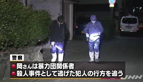 愛媛県西条市暴力団男性殺人1.jpg