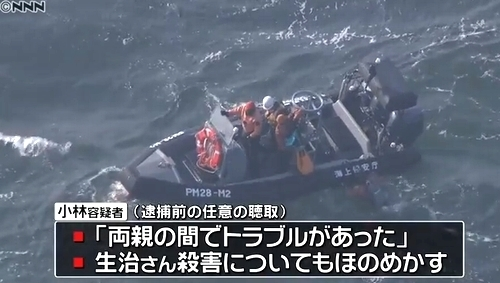 愛知三河湾父親の死体遺棄事件2.jpg