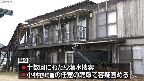 愛知三河湾父親の死体遺棄事件2a.jpg