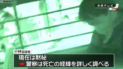 愛知三河湾父親の死体遺棄事件3.jpg