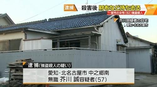 愛知県一宮市女性殺人で無職男逮捕.jpg