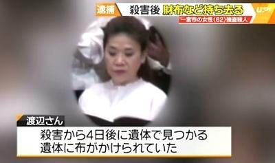 愛知県一宮市女性殺人で無職男逮捕1.jpg