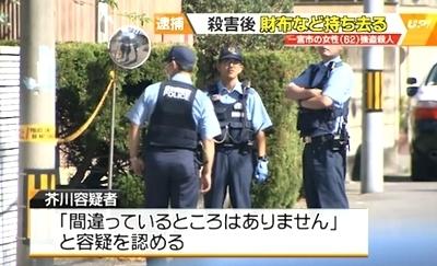 愛知県一宮市女性殺人で無職男逮捕2.jpg