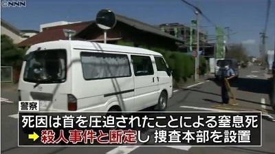 愛知県一宮市女性殺人事件1.jpg