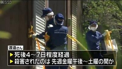 愛知県一宮市女性殺人事件2.jpg