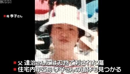 愛知県名古屋市60代夫婦殺人で息子逮捕4.jpg