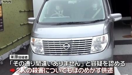 愛知県名古屋市60代夫婦殺人で息子逮捕6.jpg
