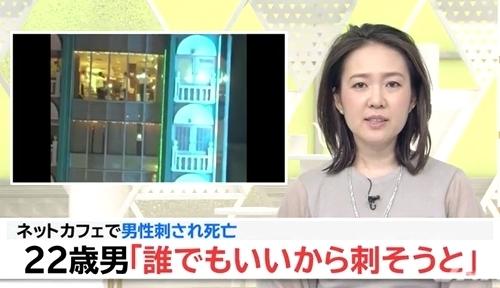 愛知県名古屋市中区錦ネットカフェ男性殺人.jpg