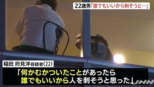 愛知県名古屋市中区錦ネットカフェ男性殺人3.jpg