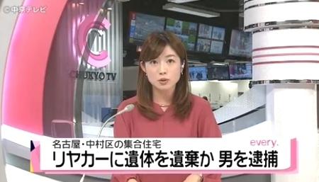 愛知県名古屋市中村区リヤカー死体遺棄事件.jpg