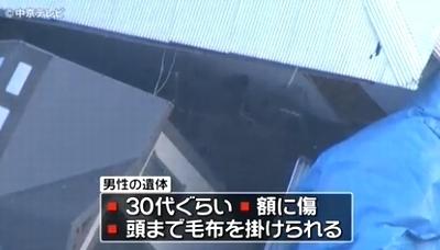 愛知県名古屋市中村区リヤカー死体遺棄事件2.jpg