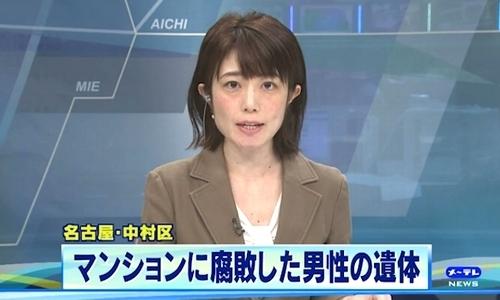 愛知県名古屋市中村区同居男性死体遺棄.jpg