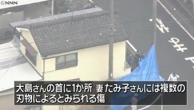 愛知県名古屋市南区80代夫婦殺人事件2.jpg