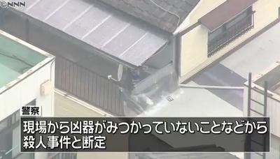 愛知県名古屋市南区80代夫婦殺人事件3.jpg