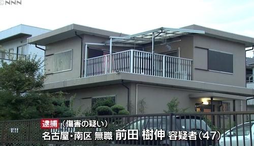 愛知県名古屋市南区暴行傷害致死事件1.jpg
