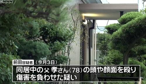 愛知県名古屋市南区暴行傷害致死事件2.jpg