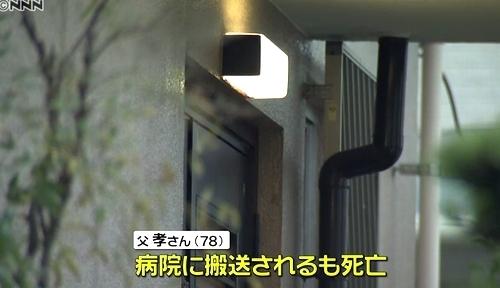 愛知県名古屋市南区暴行傷害致死事件3.jpg