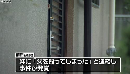 愛知県名古屋市南区暴行傷害致死事件4.jpg