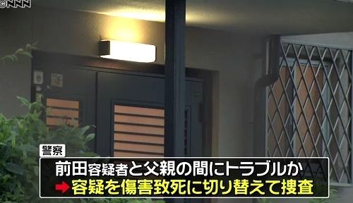 愛知県名古屋市南区暴行傷害致死事件5.jpg