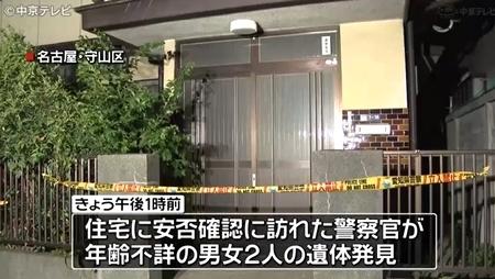 愛知県名古屋市守山区.男女夫婦変死体.jpg
