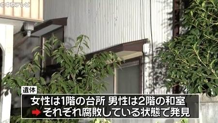 愛知県名古屋市守山区.男女夫婦変死体1.jpg