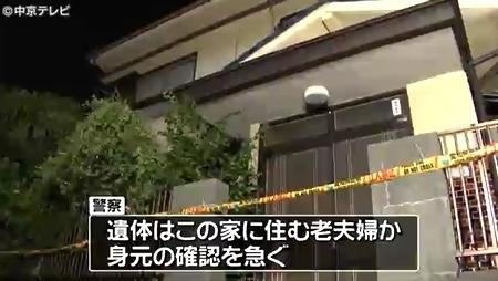 愛知県名古屋市守山区.男女夫婦変死体2.jpg