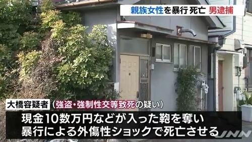 愛知県名古屋市瑞穂区女性性的暴行死事件2.jpg