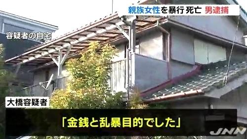 愛知県名古屋市瑞穂区女性性的暴行死事件3.jpg