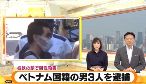 愛知県名鉄三河線三河知立駅ベトナム人殺人.jpg