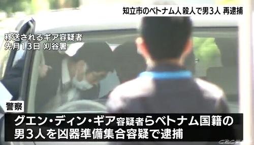 愛知県名鉄三河線三河知立駅ベトナム人殺人1.jpg