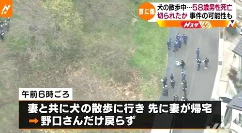 愛知県大府市雑木林男性殺人事件1.jpg