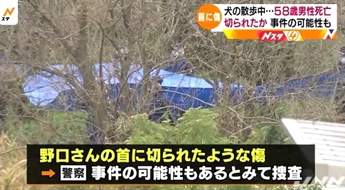 愛知県大府市雑木林男性殺人事件2.jpg