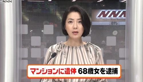 愛知県岡崎市で夫死体遺棄で妻逮捕.jpg