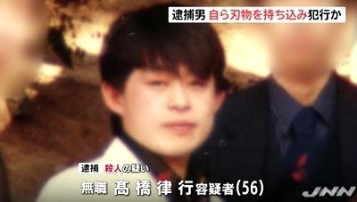 愛知県岡崎市男性殺人で知人男逮捕2.jpg
