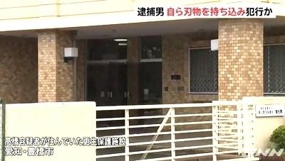 愛知県岡崎市男性殺人で知人男逮捕4.jpg