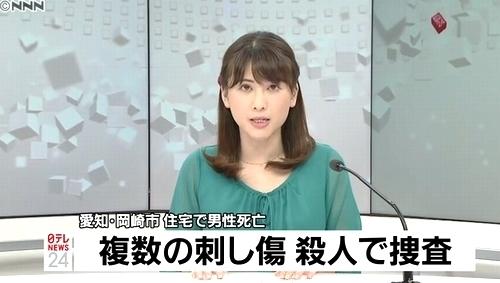 愛知県岡崎市男性殺人事件.jpg