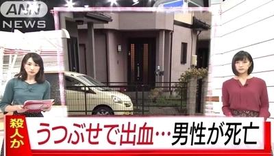 愛知県岡崎市男性殺人事件0b.jpg